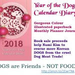 Year of The Dog Calendar: Who Let The Dogs Out? ... Nami Did!